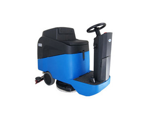 Gadlee GT70 micro ride-on scrubber dryer