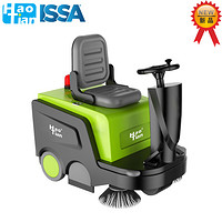 HaoTian HT-100 RIDE-ON SWEEPER