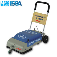 HT-450(CB-450) Escalator Cleaner