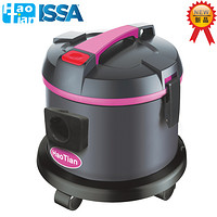 HT-10S HaoTian 10-liter Plastic Silent Dry Vacuum Cleaner