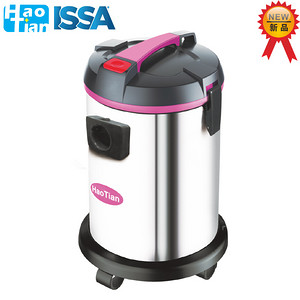 HT-30J HaoTian 30-liter Stainless Steel Silent Wet and Dry Vacuum Cleaner