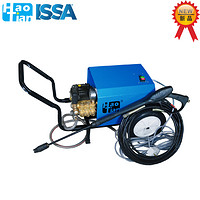 HT-2000 HaoTian High Pressure Washer