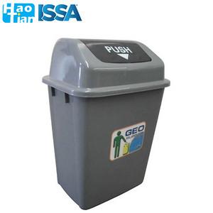 B-014 42L Quadrate gathering bin