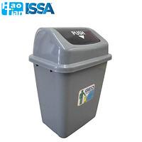 B-015 23L Quadrate gathering bin