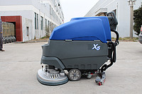 Supermarket walk behind automatic floor cleaning machine(X5)