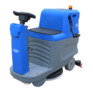 Supermarket CE approved small ride on floor scrubber(X6)