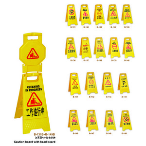 B-131B~B-149B Caution board