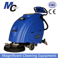 MC C510 good price industrial floor cleaning machine, mini floor scrubber dryer