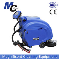 MC C660 battery powerd floor scrubber floor cleaning machine with dual brushes