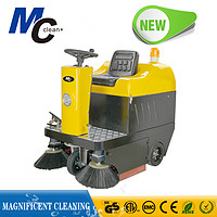 RS1050 mini ride on floor sweeper