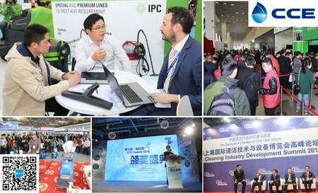 A New Feast of Leading Technology--2017 Shanghai CCE